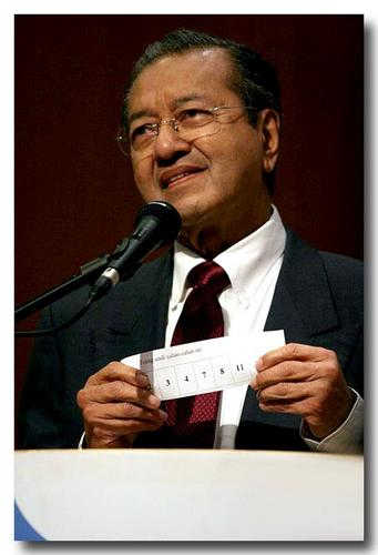press-conference-11092006.jpg