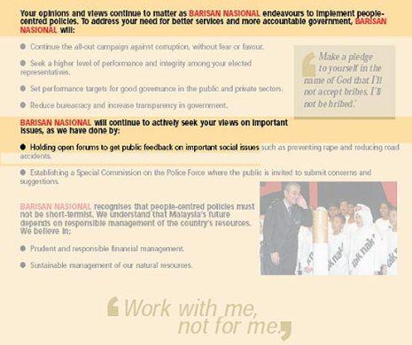 bn_manifesto_2004.jpg
