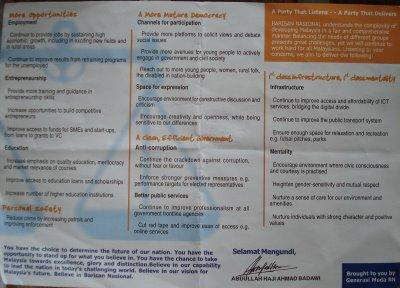 bn-manifesto-2004.jpg