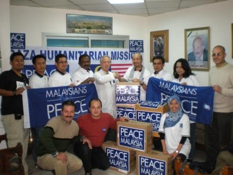 aman-malaysia-cairo-iv.jpg