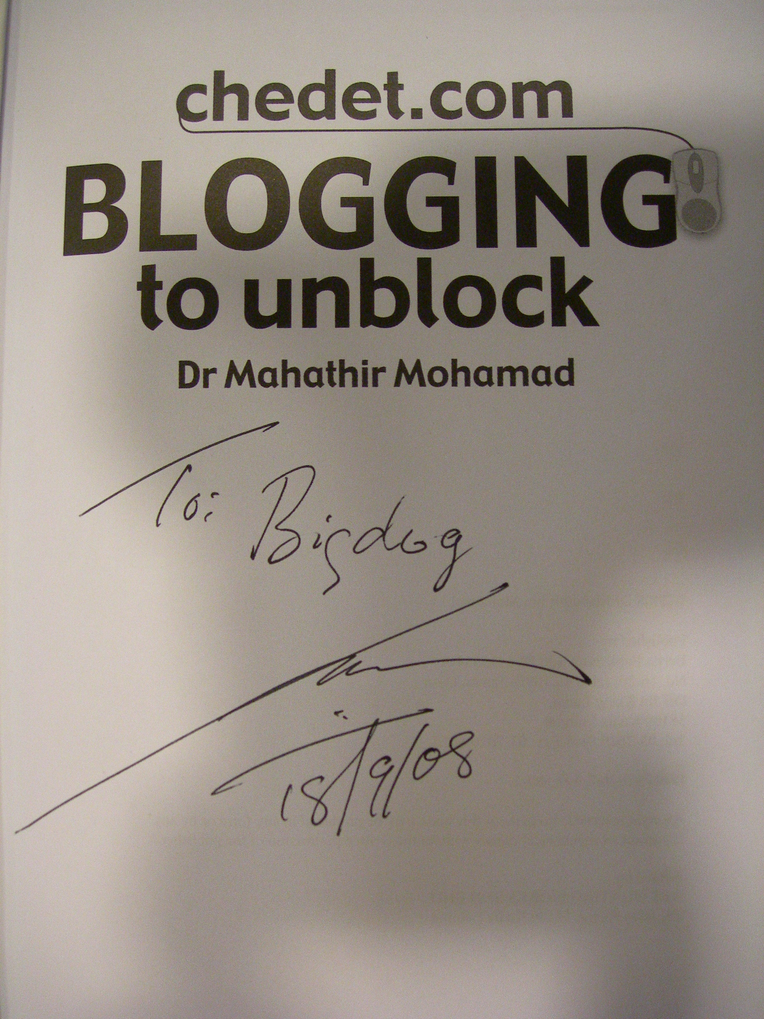 Short essay about tun dr mahathir mohamad