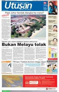 utusan-malaysia-04xii08
