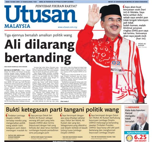 http://bigdogdotcom.files.wordpress.com/2009/03/utusan-18iii09-ali.jpg