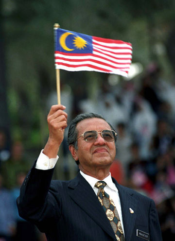 essay about tun dr mahathir mohamad Contributions of tun dr mahathir essay contributions of tun dr mahathir dr mahathir was leadership of dr mahathir bin mohamad.
