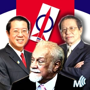The permanent feature of DAP: A combined of more than 100 years in party leadership