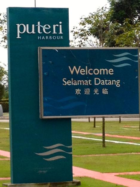 Puteri Harbour (termasuk dalam Pinyin)
