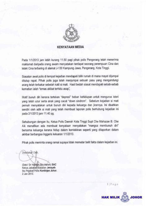 Johor Police statement ! Jan 2012