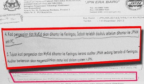 Fake NRD letter