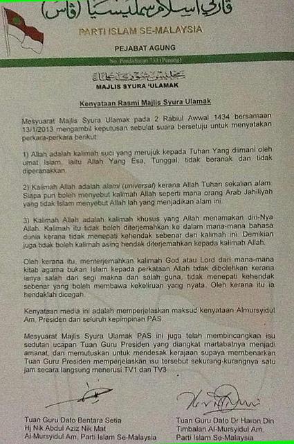 Majlis Syura PAS media statement 13 Jan 2013