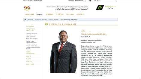 The Tabung Haji page of Azeez Rahim as a BOD member