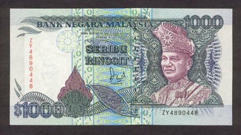 The loyalty for the Bank Negara instrument with the face of Tuanku Abdul Rahman which is the drive for these traitors
