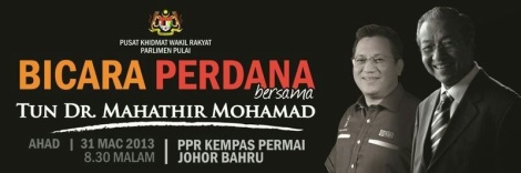 Tun Dr Mahathir Mohamad would be speaking, hosted by Pulai MP Dato' Nur Jazlan Mohamed