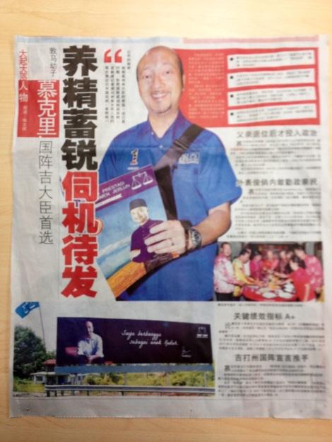 Akhbar bahasa Cina Kwong Wah memberikan Mukhriz A+
