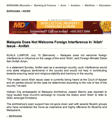 Foreign Minister Anifah Aman's statement against Archbishop Marino 15 July 2013