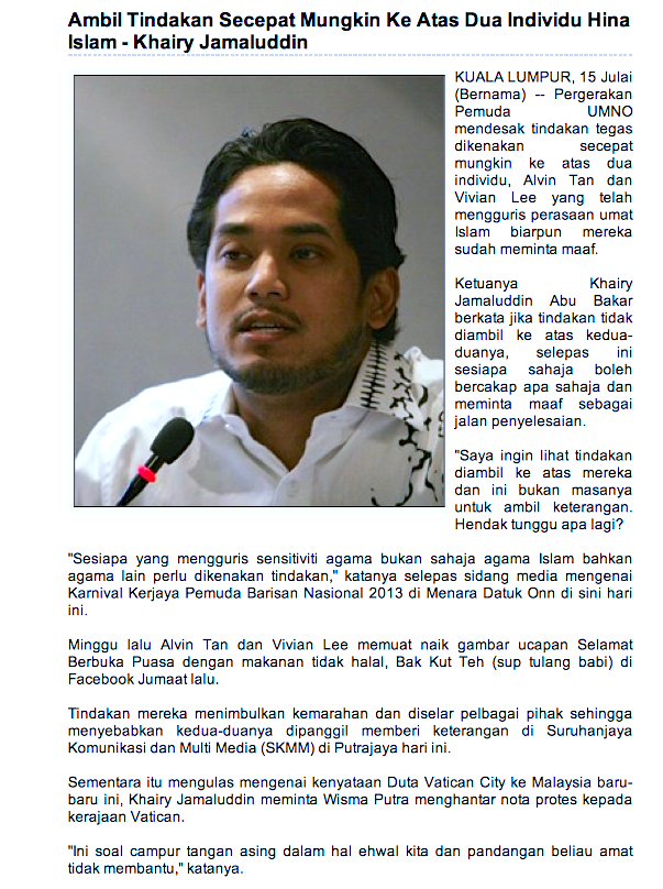 Jamaluddin ibrahim wife sexual dysfunction