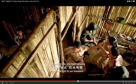 "The dialogue in the film ""The New Village"" as the Chinese were oppressed by the British authority and ""They have to defend their homeland"""