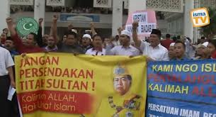 The Malays protesting the Christians' usage of 'kalimah Allah' and supporting HRH Sultan Selangor's decree