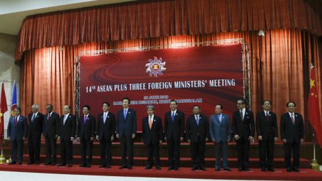 Foreign Minister Anifah Aman is the last formal engagement with ASEAN foreign ministers, Brunei 30 June 2013