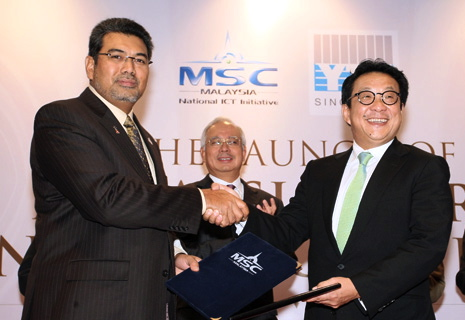 Prime Minister Najib endorsement of MDEC-YTL Comms project