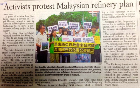 Story about true protest and demonstration in Taiwanese paper