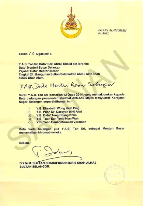 Letter from HRH Sultan Sharafuddin Idris Shah of Selangor to MB Selangor Tan Sri Khalid Ibrahim informing about the sacking of the five Excos