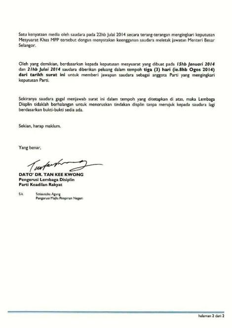 Showcause letter 2014 (pg 2)