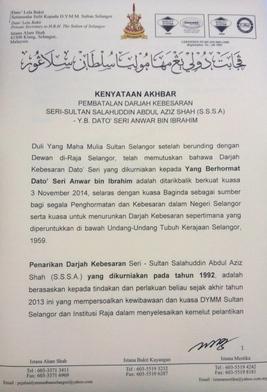 Titah Tuanku Sultan Sharafuddin Idris Shah Ibni Almarhum Sultan Salahuddin Abdul Aziz Shah yang dikeluarkan pejabat Sultan Selangor bertarikh 3 Nov 2014