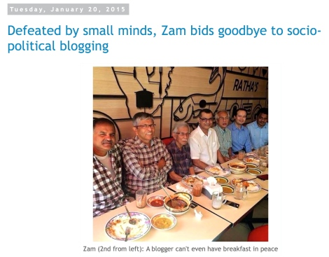 Datuk Rocky's post about Zam leaving SOPO blogging