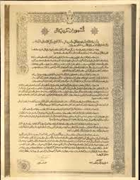 Proclaimation of Kemerdekaan