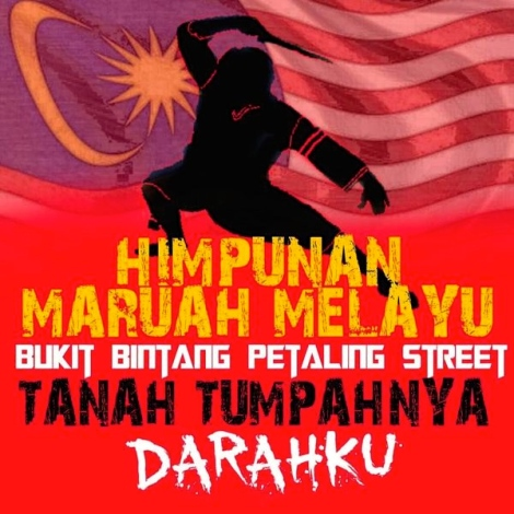 The planned 'Red Shirt Rally' 16 Sept 2015