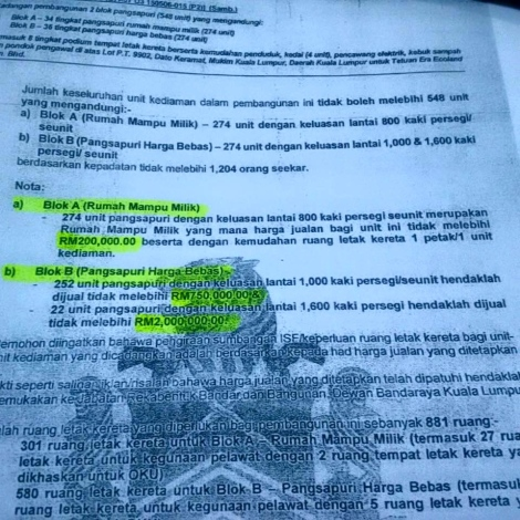 The original development order by DBKL, which was made public by MP for Titingwanga Johari A Ghani in his Facebook.